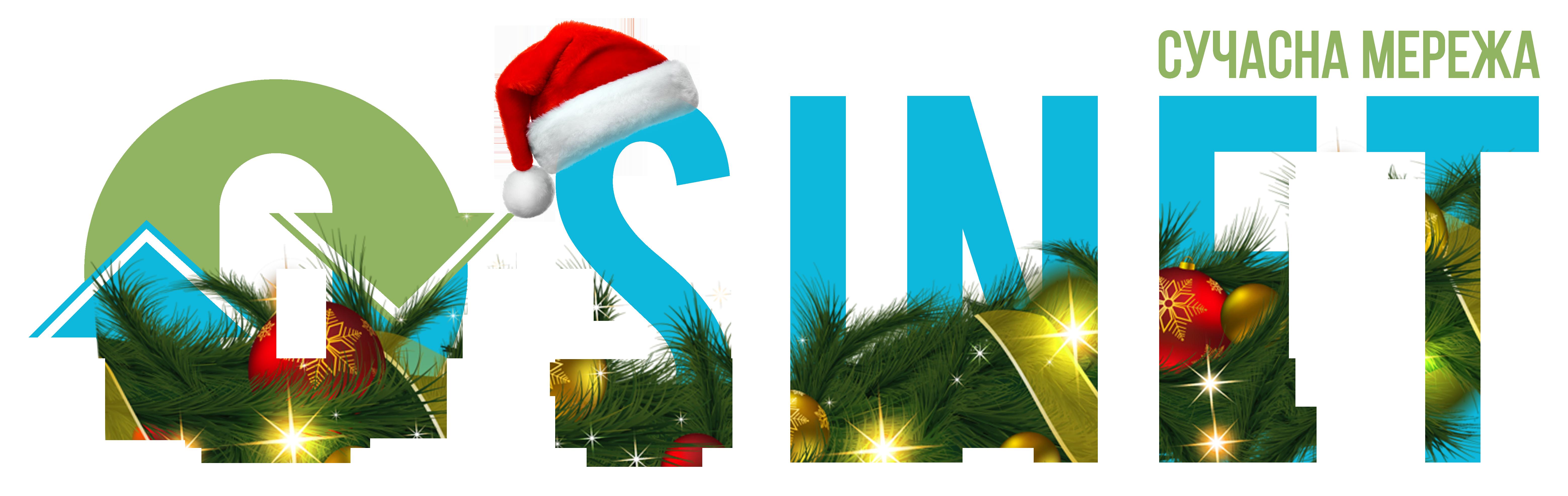 SINET ISP